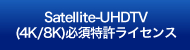 Satellite-UHDTV Essential Patent License